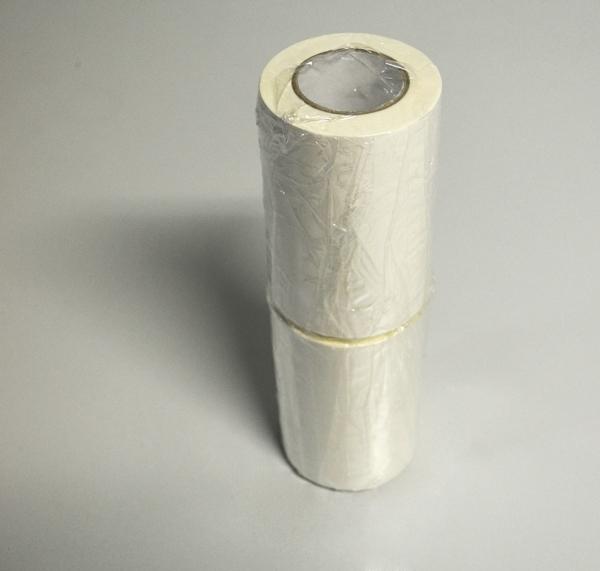 """Tape PVC geel/zwart 66 mtr x 50 mm  \""""1,5 meter afstand \"""""""
