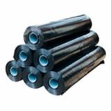 Folie zwart 50 x 4.00 mtr 100 µ